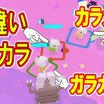 【ポケモンクエスト】色違いカラカラとガラガラ親子でバトルしてみた!