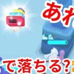 【ポケモンクエスト】虹のレア素材ってここでも落ちる??