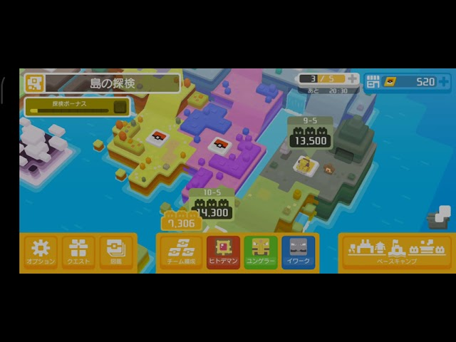 ポケクエ:【チームメンバー変更】Pokemon Quest #🔰初心者🔰プレイ🕹🎮