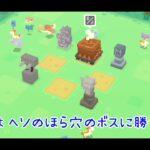 【ポケモンクエスト】part 05 POCKET MONSTERS ヘソのほら穴 Android iOS Pokemon #メノクラゲ #GAME #探険